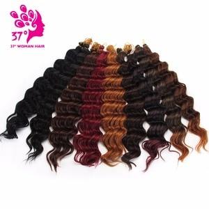 Dream ice's Crochet Braid Deep Twist Hair Premium Deep Wave Synthetic Hair Extension 20inch 80g Braiding Bulk Hair(China)
