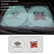 2019 hot 1pcs for Nissan Auto Anti rain Snow Ice Shield Car Sun Shade Cover Windshield Front Window Screen 70*150cm