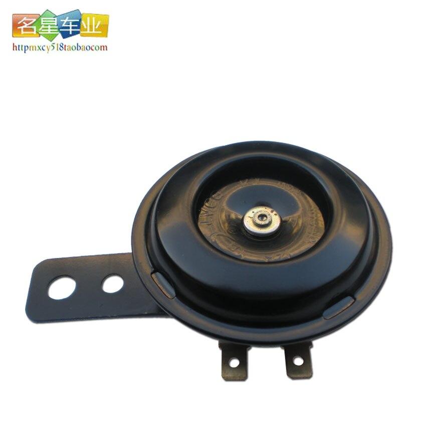 Vélo électrique corne 12 v haut - parleur corne de fer