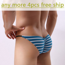 Low-waist 100% cotton pumping butt-lifting mens briefs sexy tight dick pouch men's briefs stripe color underwear(China)