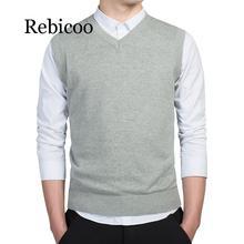 Men's V-neck sweater vest vest Korean cotton youth sleeveless sweater