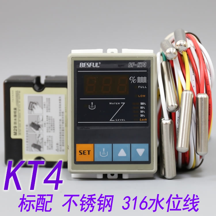 BF KT4 digital LED water tank full water level display switch controller water controller