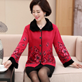 M - XXL Long Cardigan Women  Autumn Single Breasted Flowers New Arrivals Long Sleeve Knitted Coats Loose Fur Lapel Pull Femme