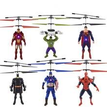 유도 드론 rc 헬리콥터 어벤저 스 아이언 맨 미니 비행기 비행 모드를 켜려면 3 초 led 조명 어린이 장난감