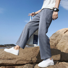 Casual Street Succinct Teenagers Popular Comfort Broad Leg Loose Pants Men Cotton Summer 2018 Homochromy Joggers Sweatpants Male