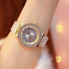 Luxury Women Watches Lady Diamond Dress Watch Gold Silver Stainless Steel Rhinestone watch Female Casual Quartz Watch Clocks