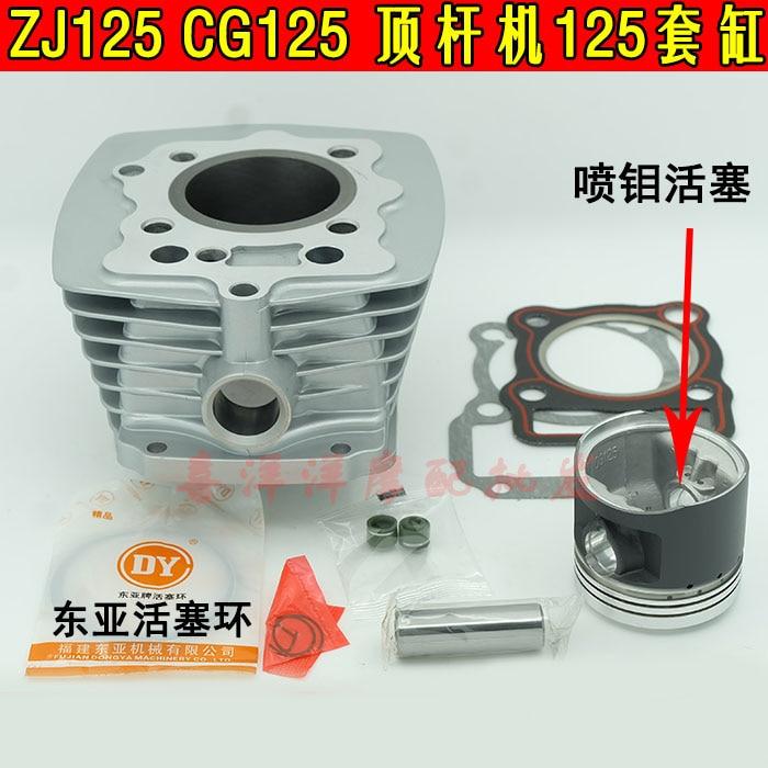 Engine Spare Parts 56.5mm Motorcycle Cylinder Kit 15mm Pin For Honda CG125 ZJ125 CG ZJ 125 125cc цена