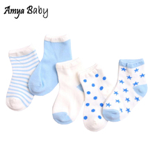 Amya/детские носки, 5 пар, хлопковые носки для новорожденных, короткие носки унисекс для маленьких мальчиков и девочек, 8 цветов