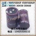 Alta qualidade importados 400v560uf 450v560uf capacitor eletrolítico capacit suficiente p capacidade suficiente Precisão: 20%