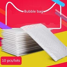10 шт./упак., 120*180 мм Водонепроницаемый белая жемчужная пленка пузырь конверты-пакеты для почтовых отправлений