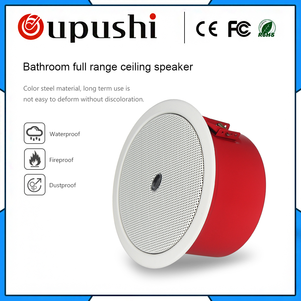 Buy hotel speaker system waterproof - Waterproof sound system for bathroom ...