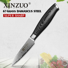 XINZUO 3.5″ inch paring knife 67 layers Japan Damascus kitchen knives sharp peeling fruit knife pakka wood handle super sharp