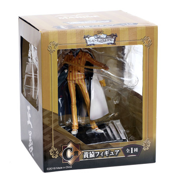 Anime One Piece  Marine Admiral Borsalino 23cm Action Figure Collection Model Doll Toys