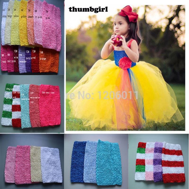 30pcs lot 20 23cmTutu Crochet Tube Top for tutu skirt girl Stretch Colored Tutu Headband 32colors