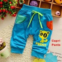 Boys Cotton Bottoms Fashion Trousers