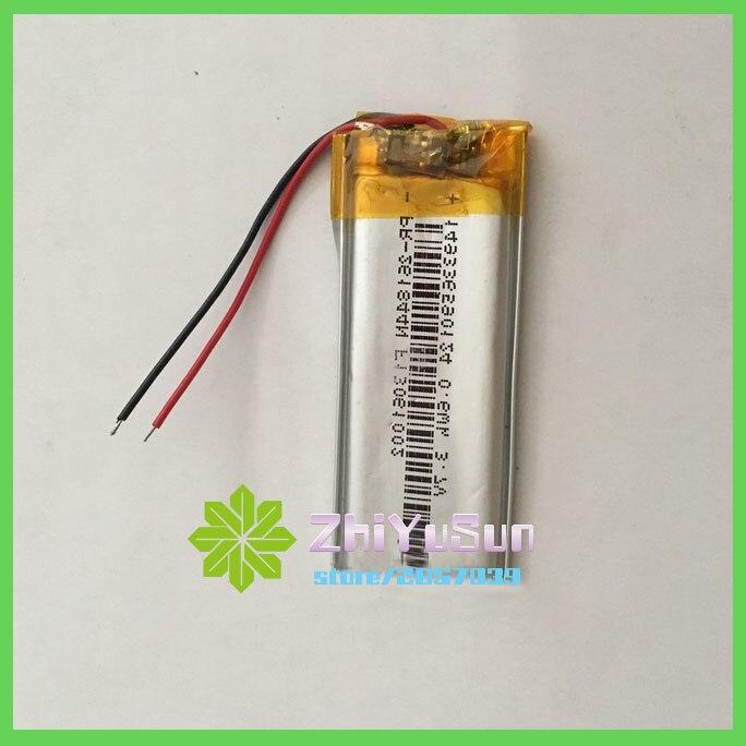 ZhiYuSun 261844 2.6mm * 18mm * 44mm 3.7 V 200 mah (batterie lithium-ion polymère) batterie Li-ion Thickness2.6mm Pour MP3 Lecteur GPS