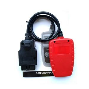 Image 4 - MaxiScan herramienta de diagnóstico MS309 OBD2, escáner OBDII, lector de código, MS 309, novedad, envío gratis