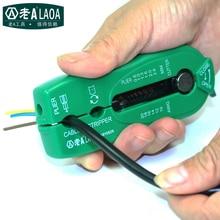 LAOA Портативный Многофункциональный Плоскогубцы Провода Пальмового зачистки проводов обжимной инструмент Бренд Для Зачистки Проводов