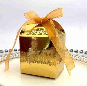 Image 5 - OurWarm 10 個ゴールドシルバーイードムバラク手紙キャンディーギフトボックスラマダンの装飾イスラムパーティーイードムバラクスナックボックス