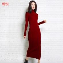 a11291f5f44 2018 новое осенне-зимнее сексуальное длинное платье мягкое женственное с  длинным воротником кашемировый свитер женский