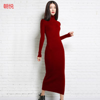 2017 New Autumn And Winter Sexy Long Dress Soft Feminine With Long Collar Cashmere Sweater Female
