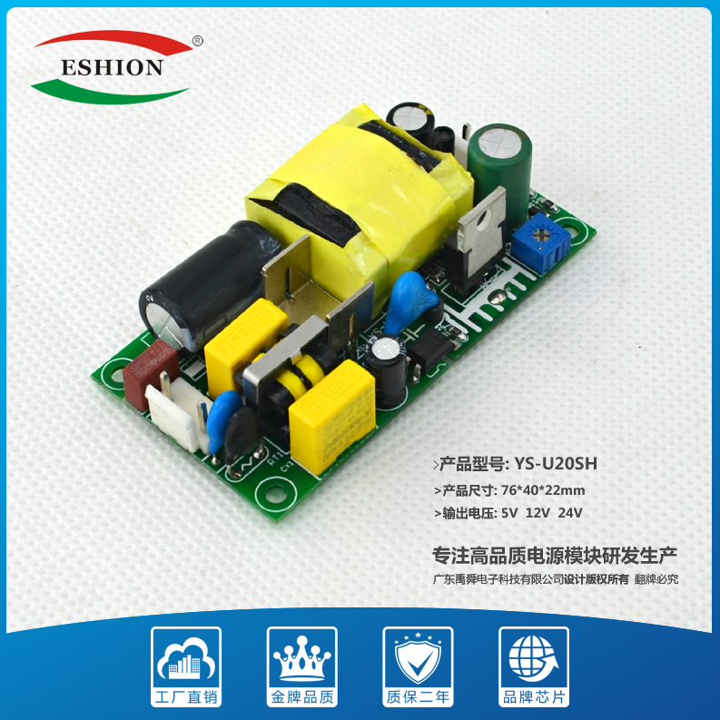 24V1A switching power supply 24V24W bare board power 24V DC power supply switching power supply module