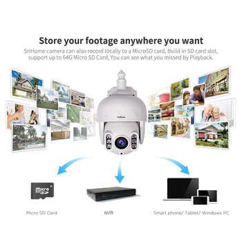 Sricam SH028 3.0MP Outdoor IP Camera Waterproof 5X Optical Zoom Wifi Camera 360° P2P 2-Way Audio Wireless Surveillance CCTV PTZ