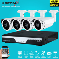 Super Full HD 4CH 4MP 2688 1520P Outdoor Surveillance Kit 3led Array White Metal Bullet OV4689
