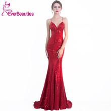Prom Dresses Long 2019 Wine Red Mermaid Evening Party Dresses Spaghetti Straps Backless Vestido De Formatura