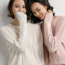 ZEHANGSEA-new cashmere sweater ladies pullover sweater round neck short section 5 color simple twisted flower Slim wild pullover(China)