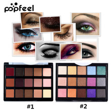 Popfeel 15 Colors Eye Makeup Nude Eyeshadow Palette Shimmer Natural Eye Shadow Palette Eye Shadow Kit Women Beauty Makeup Gift eye shadow palette cream best makeup women eyeshadow
