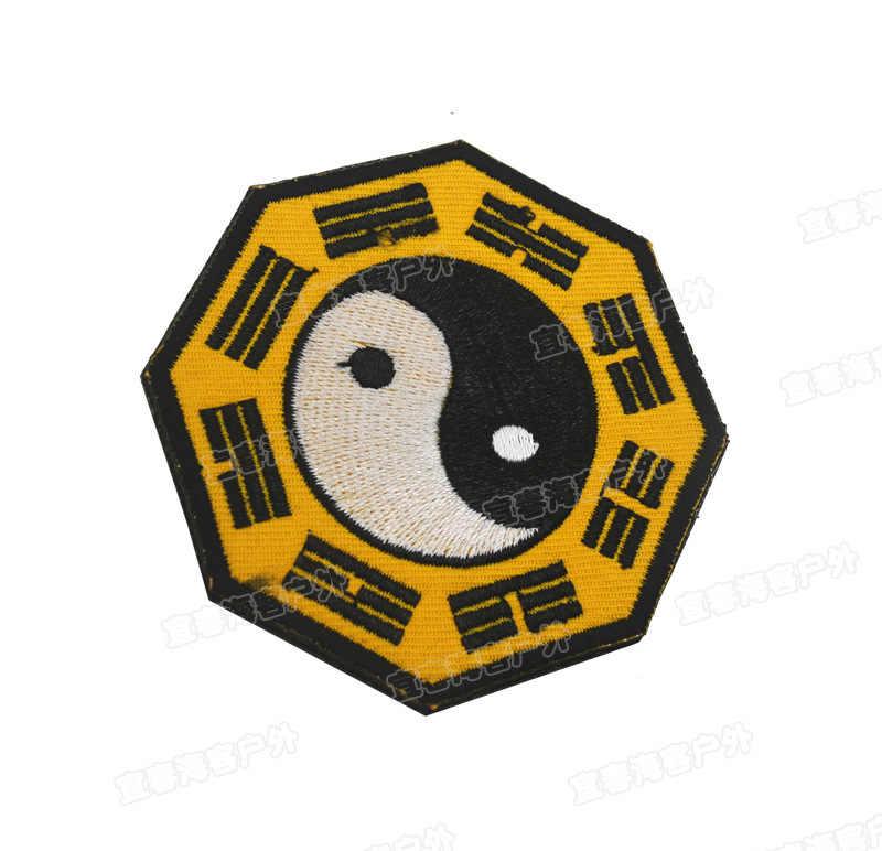 刺繍の中国スタイル八卦太地パッチ八角形追い払う悪フック & ループ陸軍パッチミリタリーバックパックジャケット