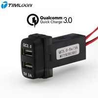 QC3.0 + 5 V 3A USB Interface prise rapide chargeur de voiture, chargeur de voiture à Charge rapide utilisation pour Mitsubishi, asx, lancer, outlander, pajero