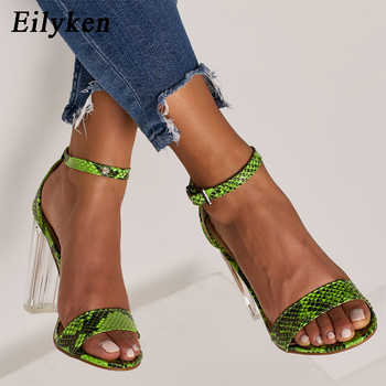 Eilyken 2019 Sandals Fashion Snakelike Women's Sandals Open Toe Ankle Strap Buckle Shoes Transparent High Heels Sandals - DISCOUNT ITEM  37% OFF All Category