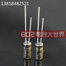 30 ШТ. ELNA RFS SILMIC II для коричневый магия 10uF16V 16v10uf аудио электролитический конденсатор бесплатная доставка