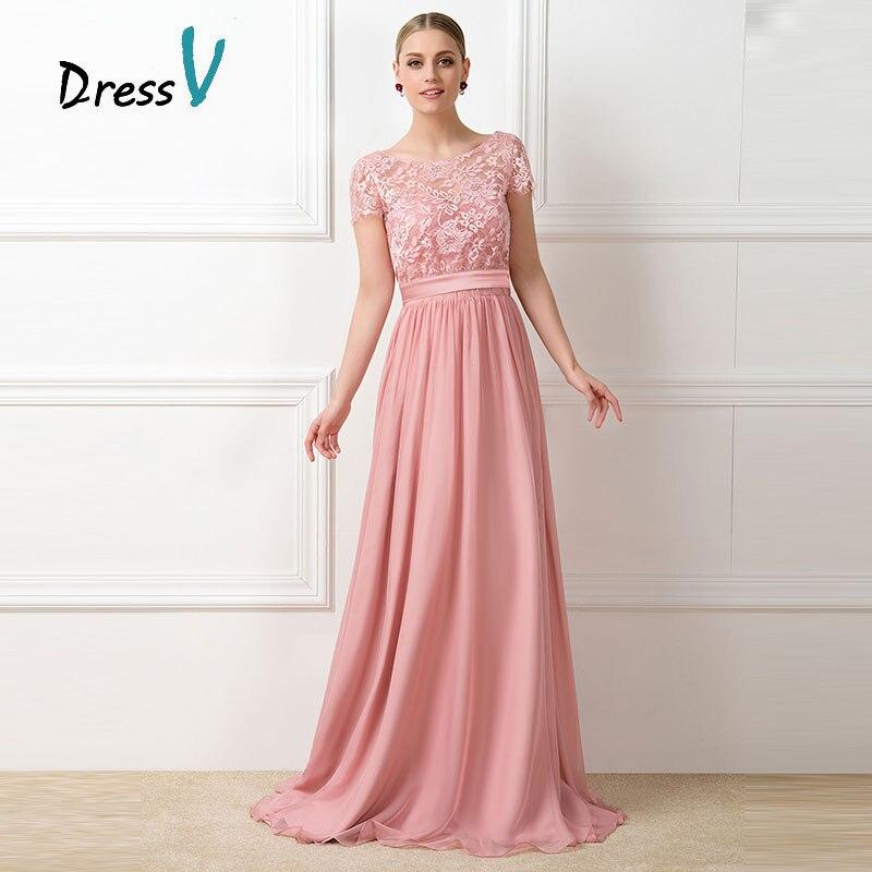 Вечернее платье из гипюра и шифона