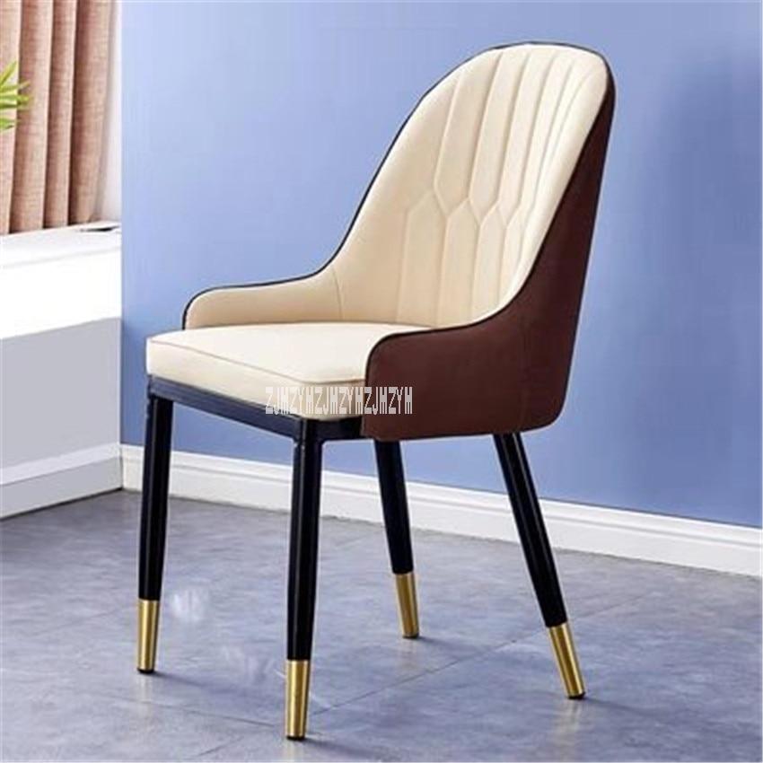 001 стул для столовой, спинка, стул для отдыха, современный Повседневный стул, простой, легкий стул, кожаный стул для переговоров, стул с железной ножкой, повседневный стул - Color: B