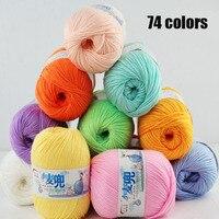 Wholesale 6 Balls 300g Soft Silk Fiber Cashmere Wool Yarns For Kids Eco Friendly Dyed Newborn