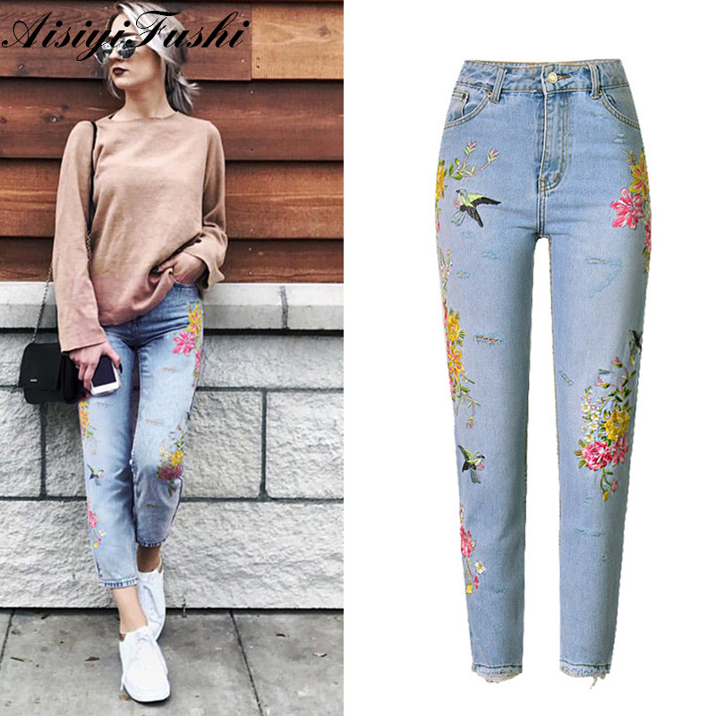Womens Ladies High Waisted Blue Skinny Fit Jeans Flower Stretch Embrodiery Denim