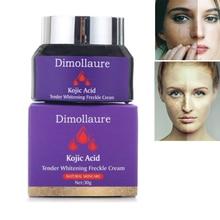 Dimollaure Kojic acid Retinol Whitening face Cream pigment melanin Removal Age Spots Freckles Melasma dark spots Vitamin C cream