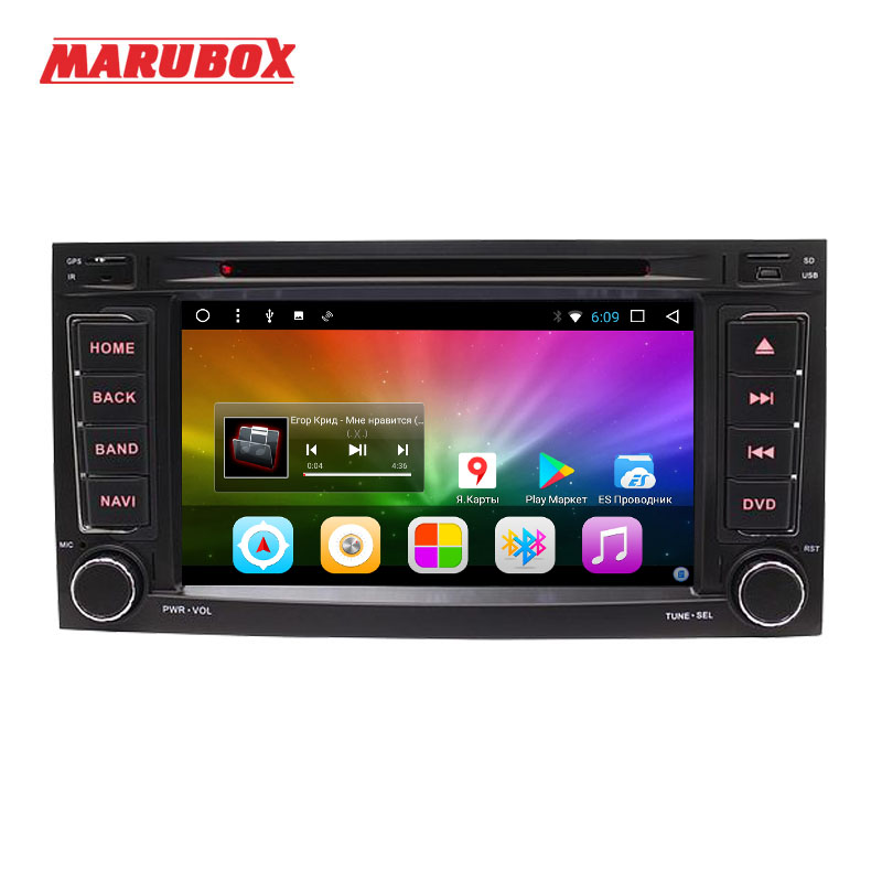 MARUBOX 7A808DT3 Car Multimedia Player for VW Touareg 2003-2011,Quad Core,Android 7.1,2GB RAM, 32GB,GPS,Radio,Bluetooth,DVD 2gb ram 7 quad core android 7 1 multimedia 4g dab swc bt car dvd player audio stereo radio gps navi for vw touareg 2002 2011