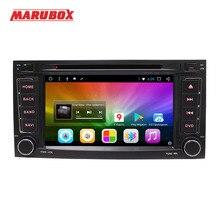 MARUBOX 7A808DT3 reproductor Multimedia para coche para VW Touareg 2013 2018, Quad Core,Android 2003, 2GB RAM, 32GB,GPS,Radio,Bluetooth,DVD