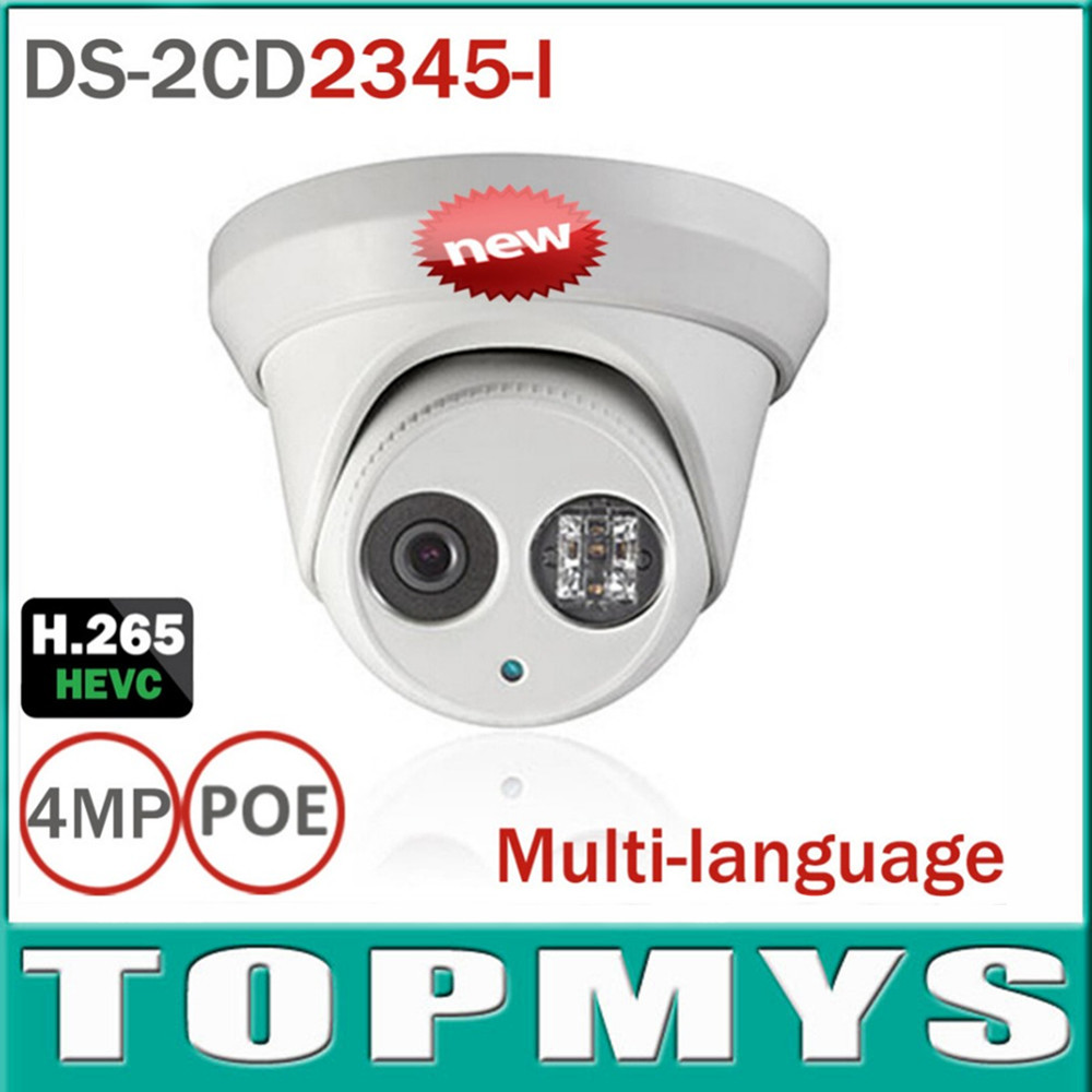 DS-2CD2345-I 4MP POE Turrent IP Camera H.265 IR POE ONVIF Waterproof Home security Dome CCTV IP Camera newest hik ds 2cd3345 i 1080p full hd 4mp multi language cctv camera poe ipc onvif ip camera replace ds 2cd2432wd i ds 2cd2345 i