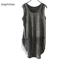 Sexy Water Wash Punk Rock Tank Top Black Tassel Cutout Vest European And American Style Hole