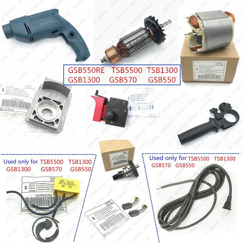 ALL Impact Drill For Bosch GSB550RE TSB5500 TSB1300 GSB1300 GSB570 GSB550 Armature Rotor Stator Field Carbon Brush Holder