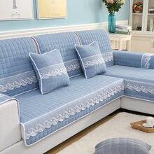 Sofa cushion, four seasons universal fabric anti-slip sofa cushion armrest