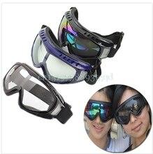 Открытый анти песок Очки мотоцикл ветер очки для защиты от пыли с губкой 3 Цвета # T518 #
