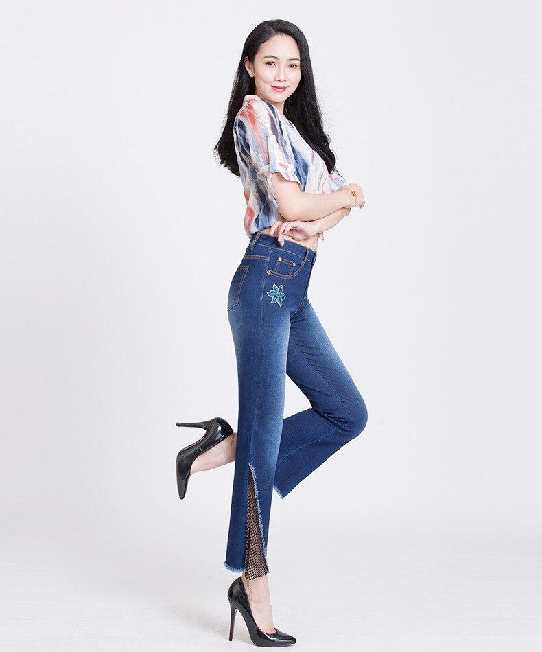 KSTUN hight waist jeans woman bell bottom emboridered denim pants push up net designer women slim fit gloria+jeans plus size 36 24