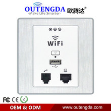 WPL6058S Silver hairline color panel indoor 86 socket wifi in wall ap wireless router