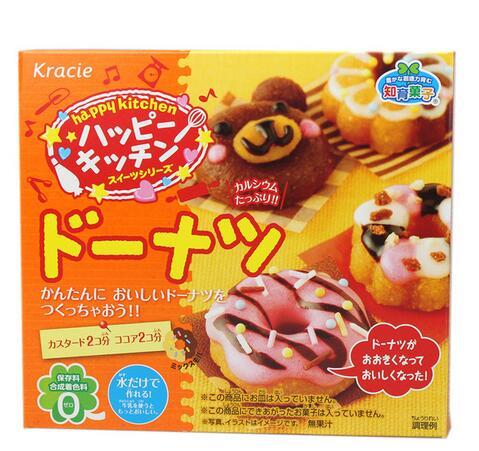 1pcs-April-Du-Kids-Diy-popin-cookin-DIY-handmade-kitchen-to-Pretend-Toys-1